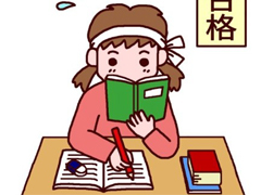 luyện thi tiếng Nhật JLPT mới 2017