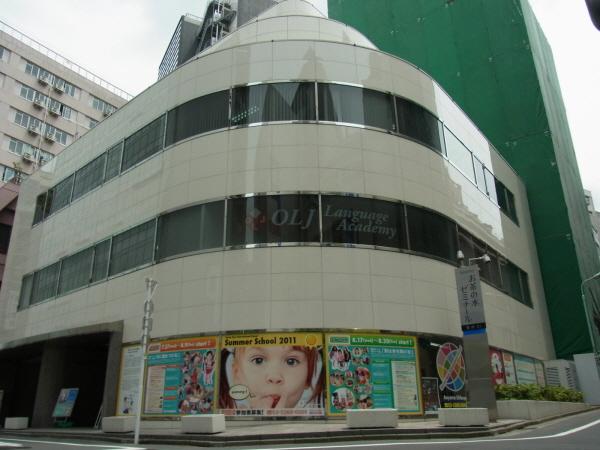 du học Nhật Bản OLJ