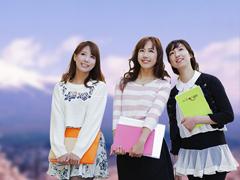 tuyển sinh du học Nhật Bản