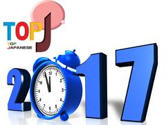 du học Nhật báo lịch thi top J 2017