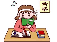 đi du học Nhật Bản
