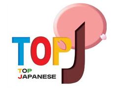 kỳ thi top J 2017