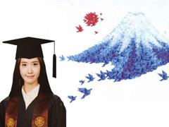 Du học Nhật Bản 2018 nhiều cơ hội