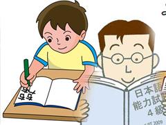 Du học Nhật Bản – Bí quyết hòa nhập cuộc sống nhanh chóng