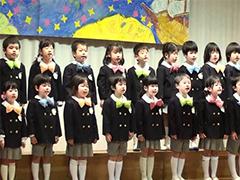 Nền giáo dục Nhật Bản